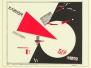 Дореволюционные, советские плакаты, марки